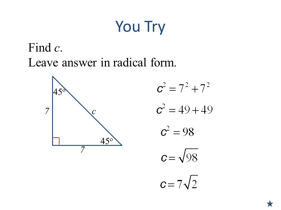 Geometry Radical Form Worksheet pictures simplest radical form – Simplest Radical Form Worksheet