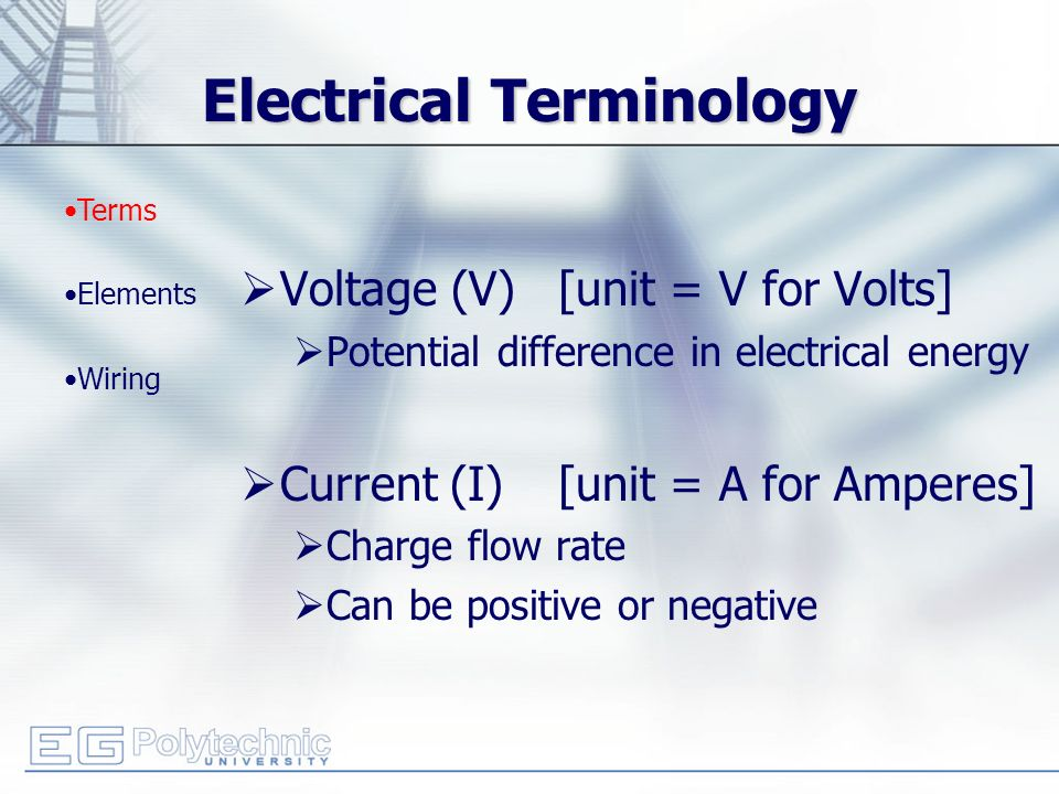 Laboratory 10: Electronic Filters. Overview  Objectives ...