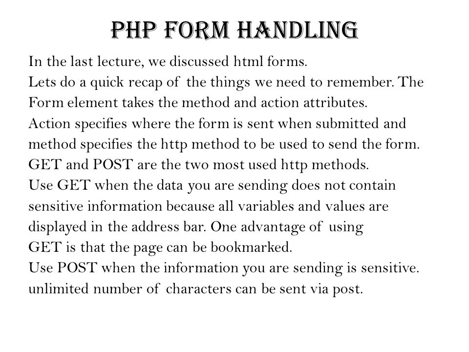 Part 2 Lecture 9 PHP Superglobals and Form Handling. - ppt download