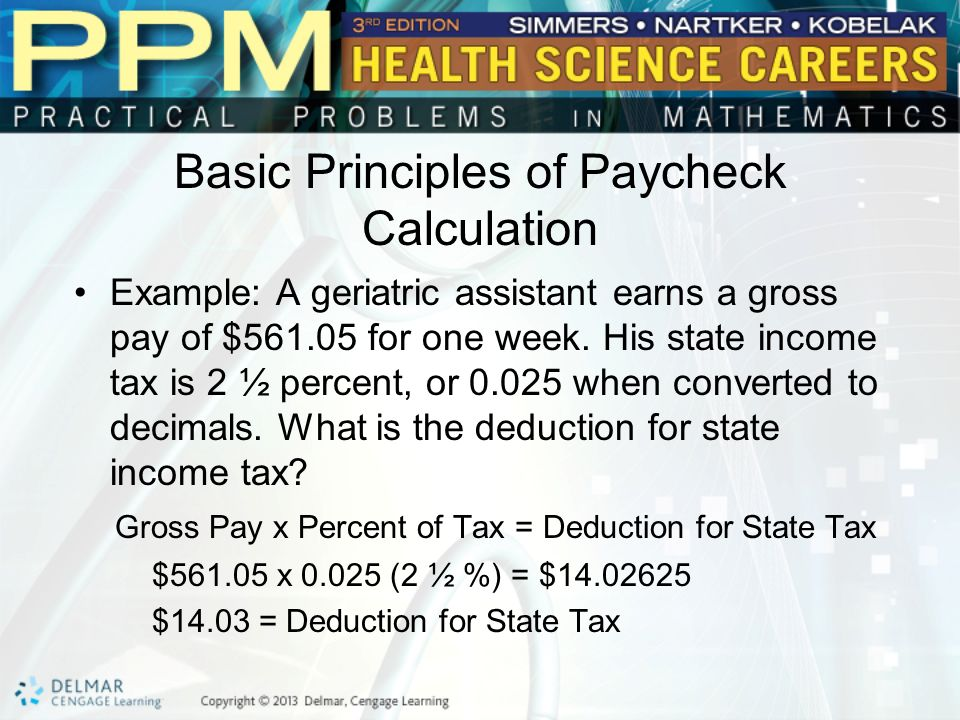 tax deductions from paycheck calculator