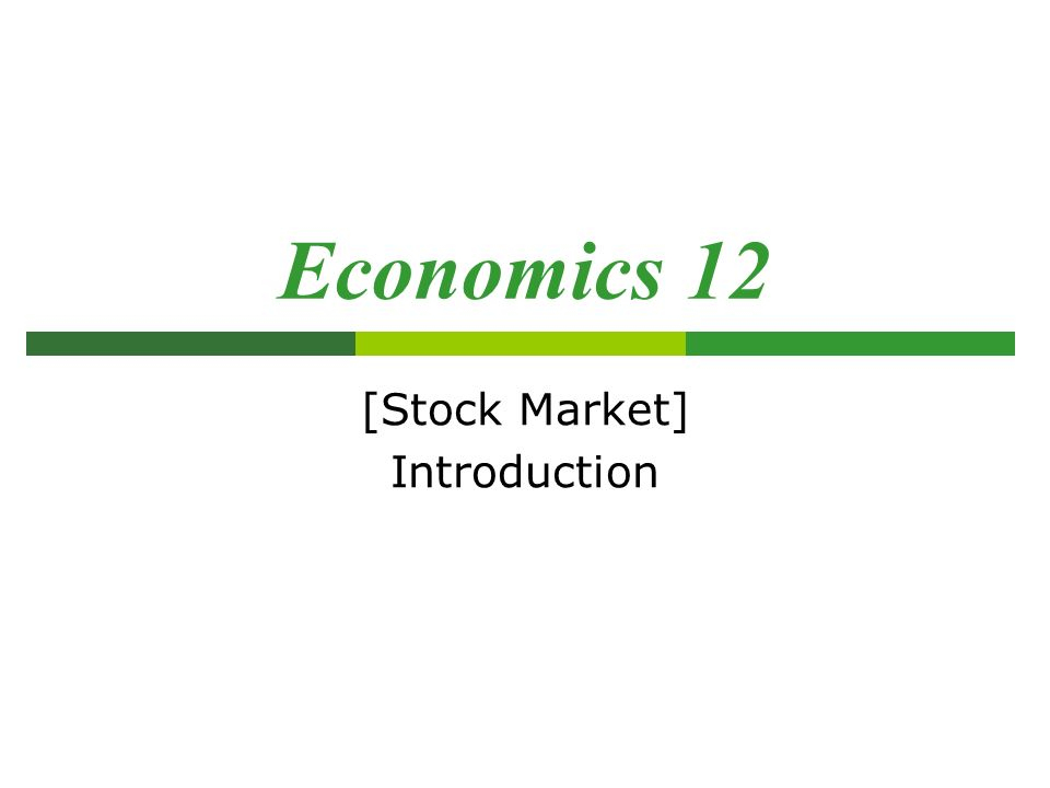 Economics 12 [Stock Market] Introduction