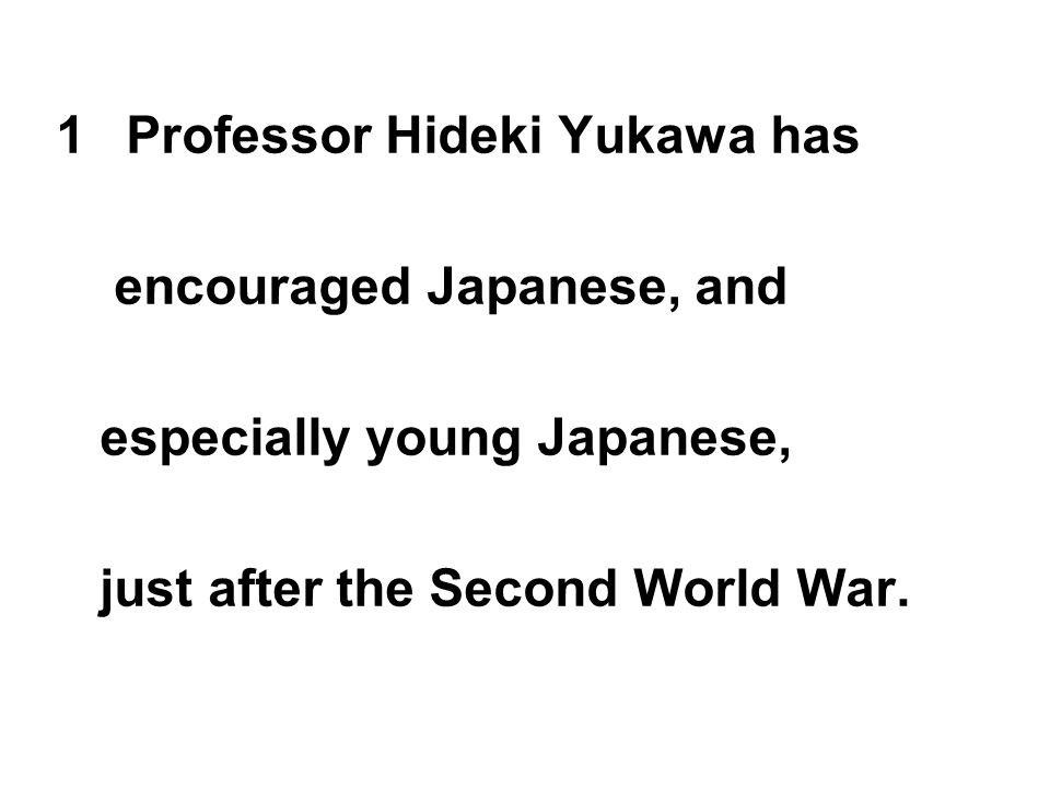 hideki yukawa far