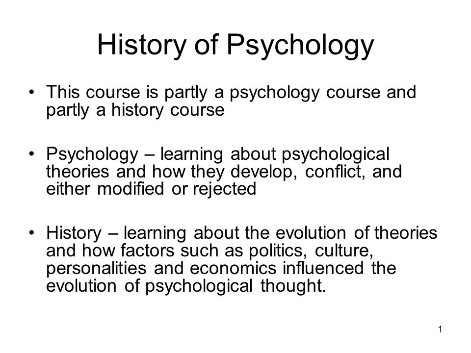 history of psy Study psy310 history and systems in psychology from university of phoenix view psy310 course topics and additional information.