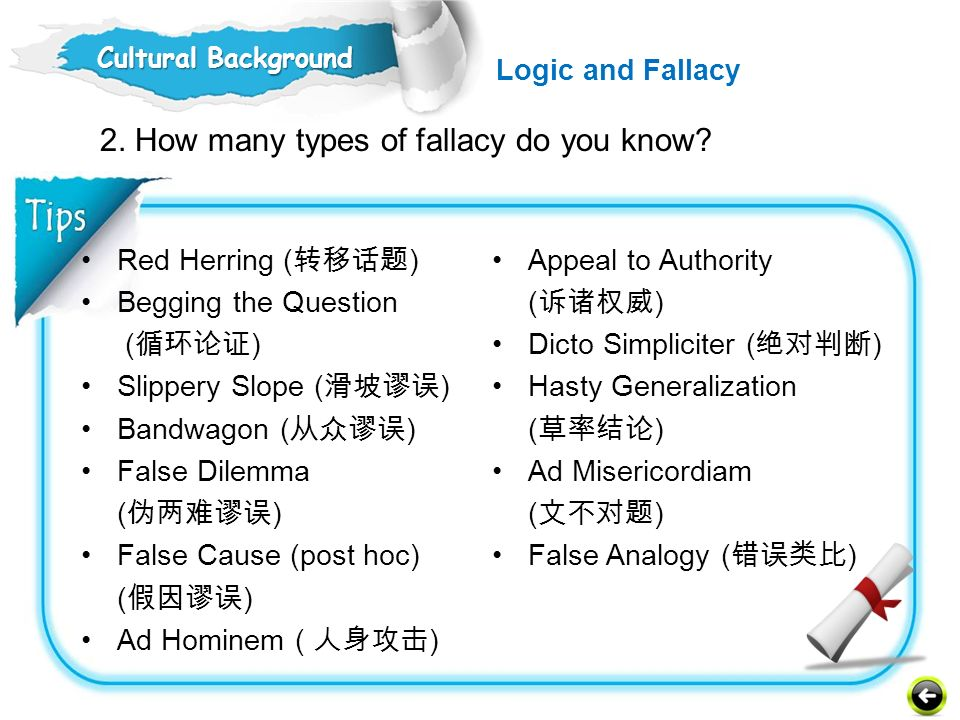 2.How many types of fallacy do you know.