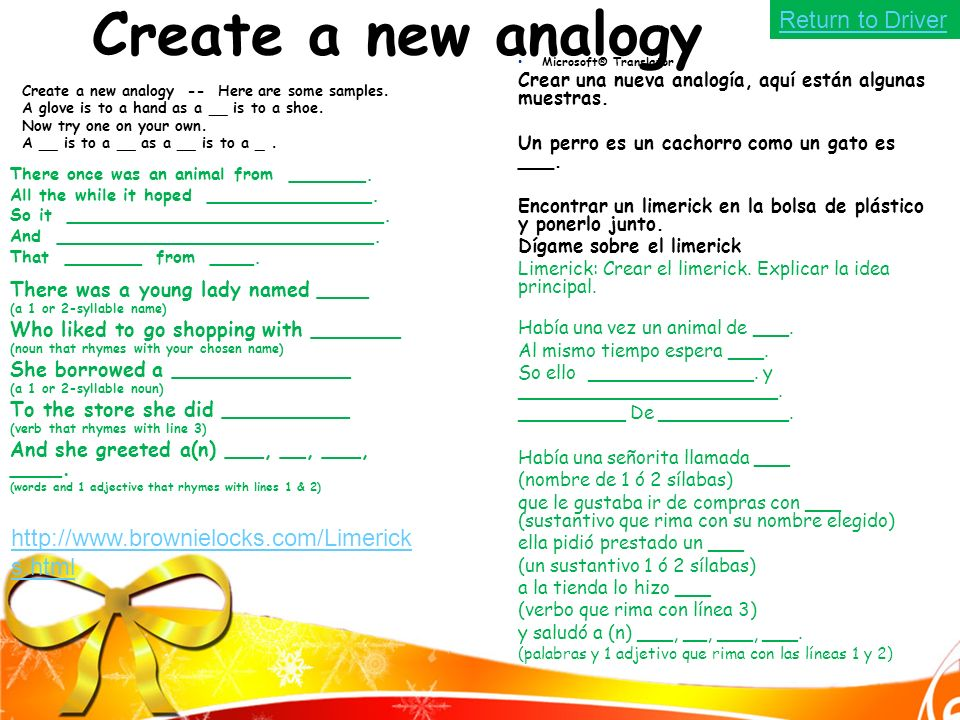 Create a new analogy Create a new analogy -- Here are some samples.
