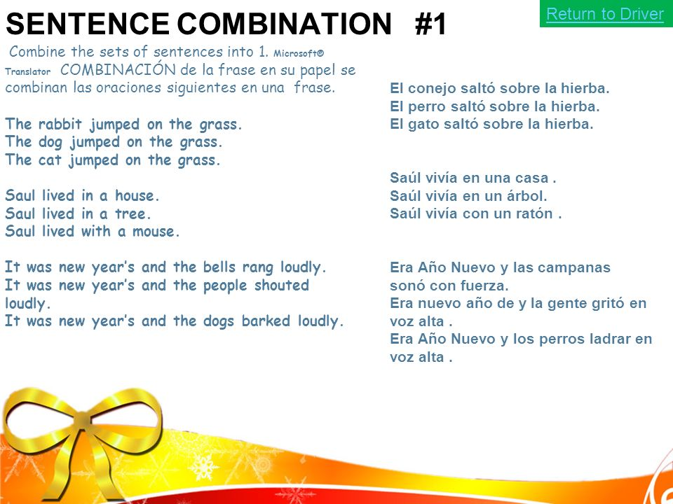 SENTENCE COMBINATION #1 Combine the sets of sentences into 1.