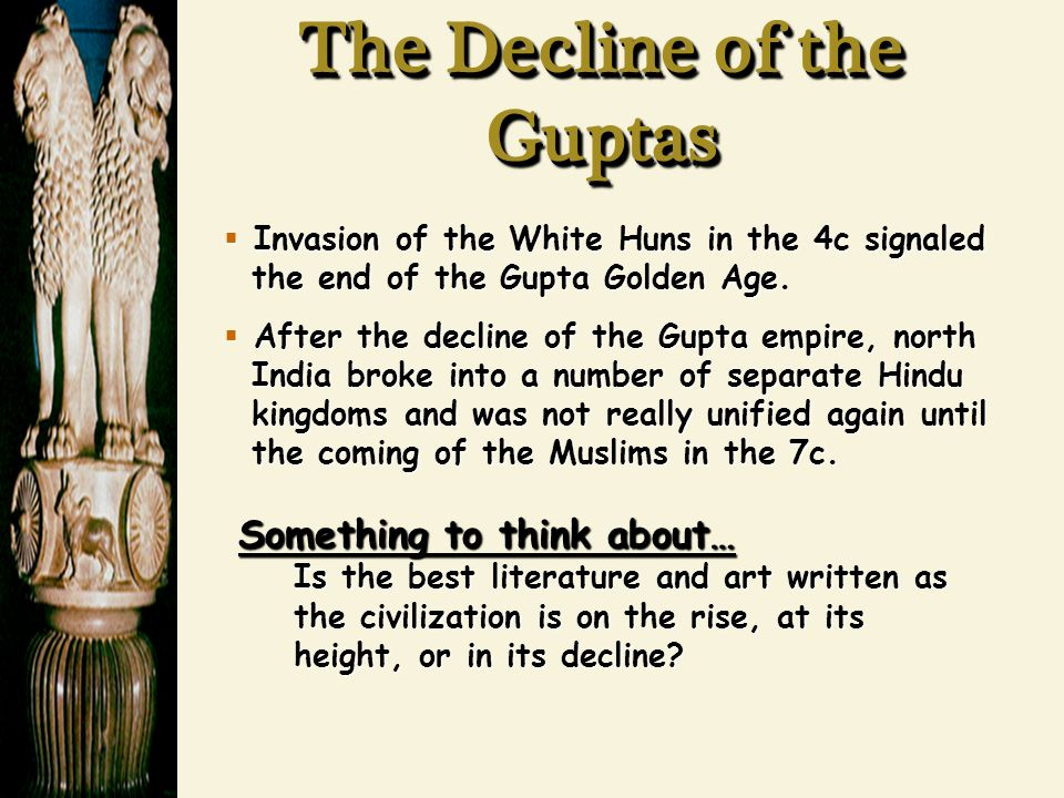 mauryan gupta india vs imperial rome methods Imperial rome and mauryan/guptan india both began their classical periods before the common era and stretched nearly five centuries into the common era.