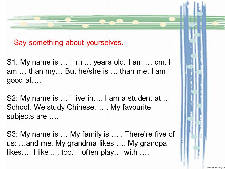 Unit7 a letter to a penfriend janel yikang primary school ppt unit7 a letter to a penfriend janel yikang primary school 2 s1 thecheapjerseys Images