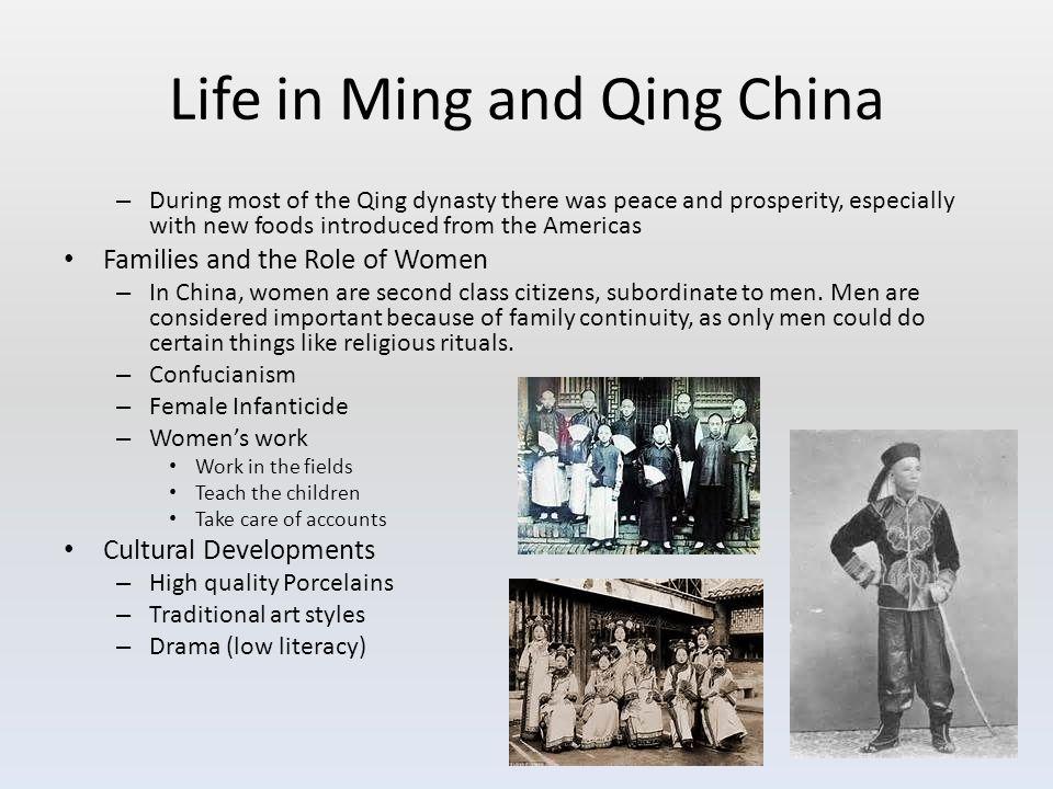 manchu dynasty from china