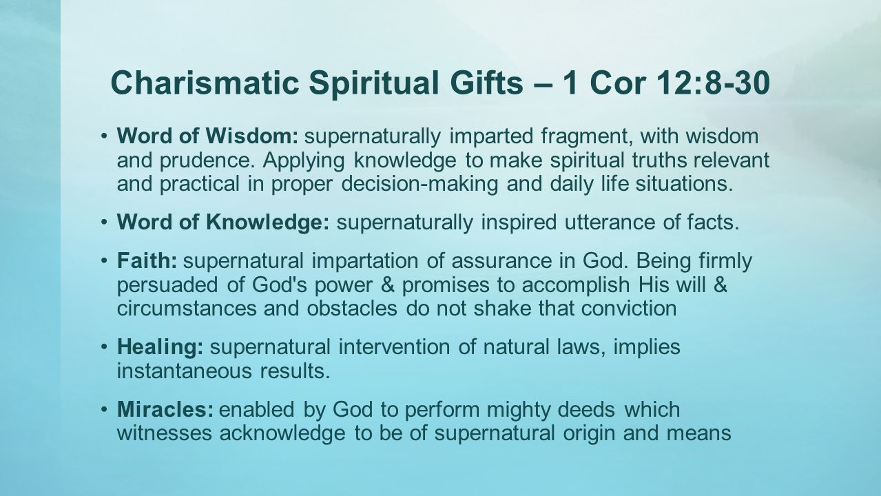 what is a spiritual gift