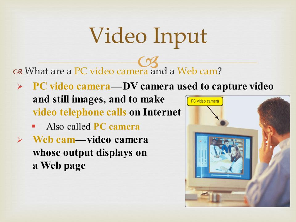 capture dv to pc