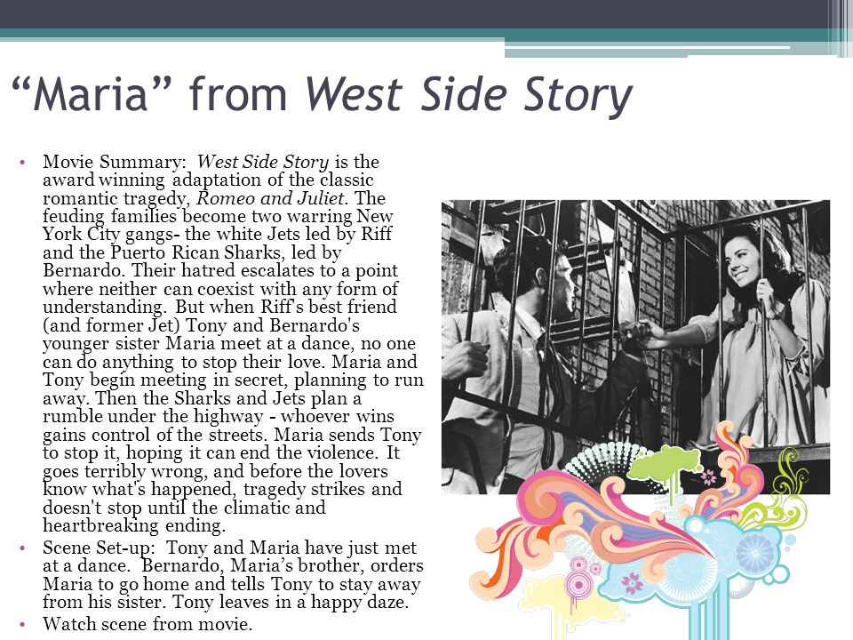 maria westside story text