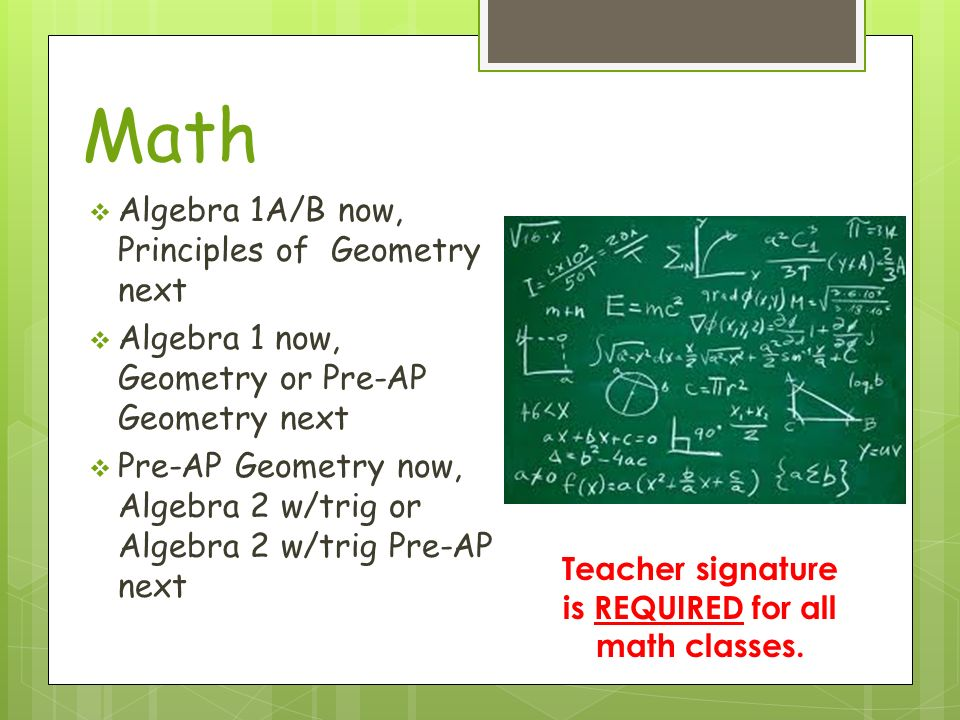 math elective algebra Will uc approve an integrated math sequence to are geometry or algebra 2 courses a complete description and matrix of the math validation rules is.