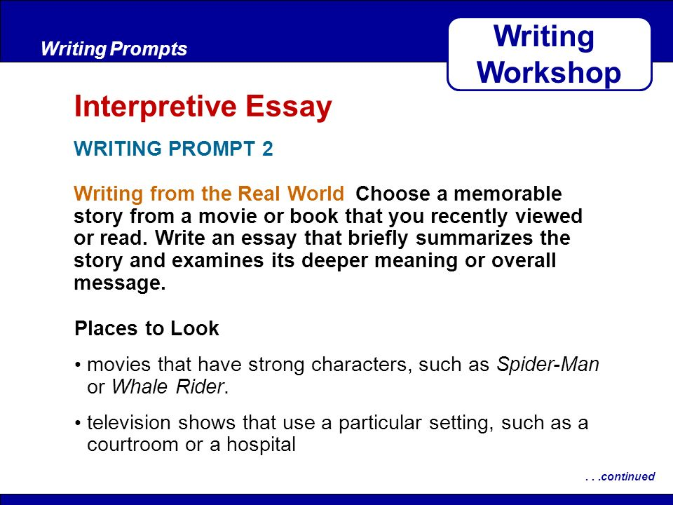 interpretive reading essay