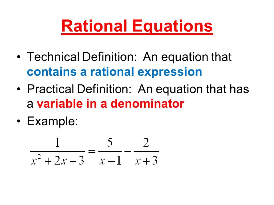 Rationel definition