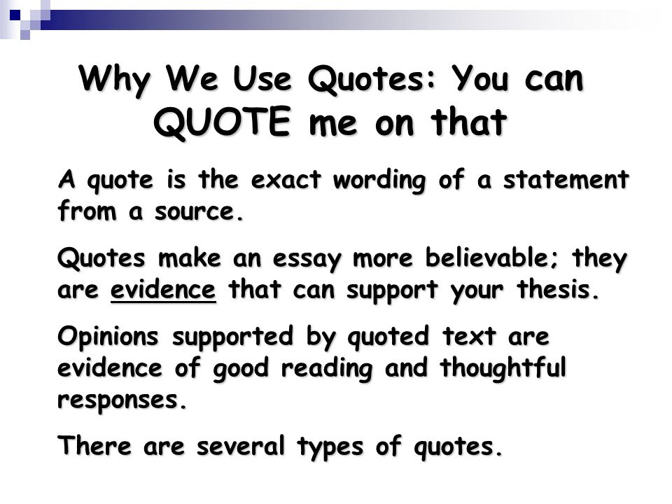 quotations that can be used in essays