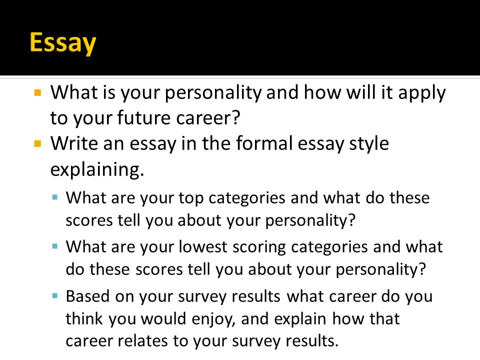 objective students will demonstrate their understanding of their what is your personality and how will it apply to your future career