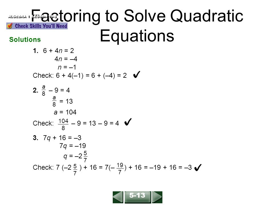 Factoring to Solve Quadratic Equations ALGEBRA 1 LESSON 105 For – Practice 5-4 Factoring Quadratic Expressions Worksheet Answers