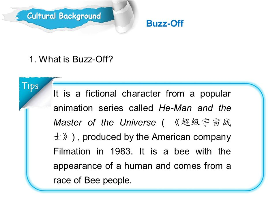 1.What is Buzz-Off.