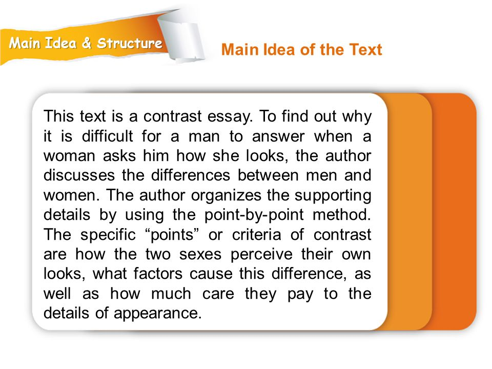 This text is a contrast essay.