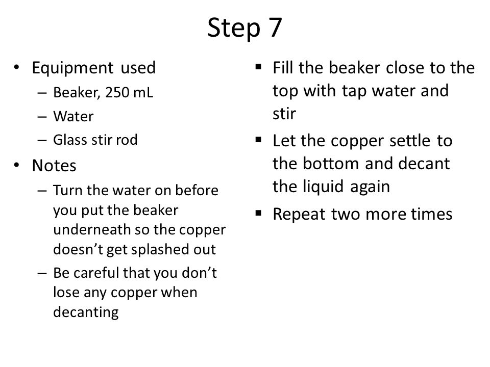 17 step 7