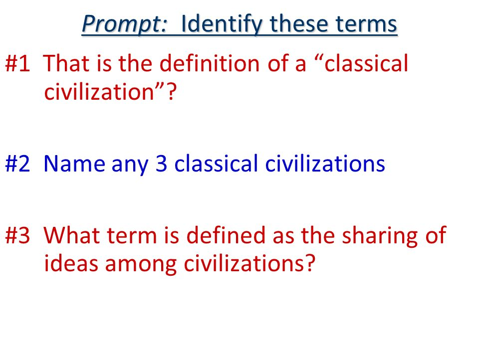 What is a good thesis argument for the subject