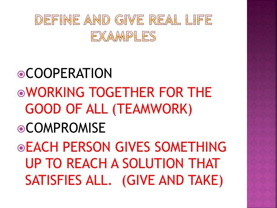 Essay On Teamwork