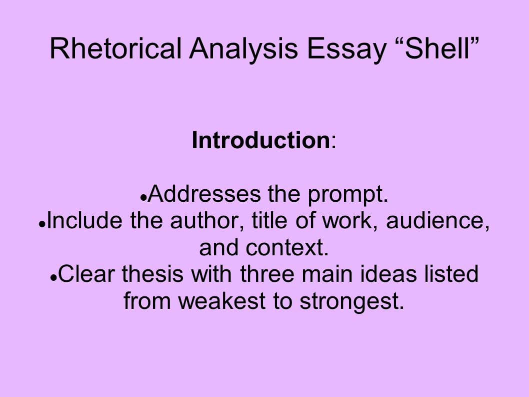Example essay rhetorical analysis