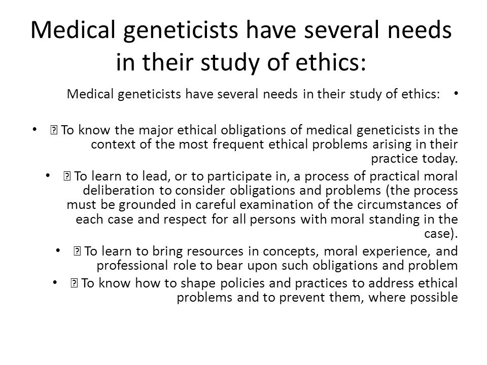 medication errors and ethical principles Nurs 6521 week 2 assignment (autosaved) - running used to minimize medication errors ethical and legal implications of principles walden.