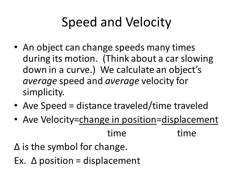 Physical Science Motion Unit Frame Of Reference All Motion Is