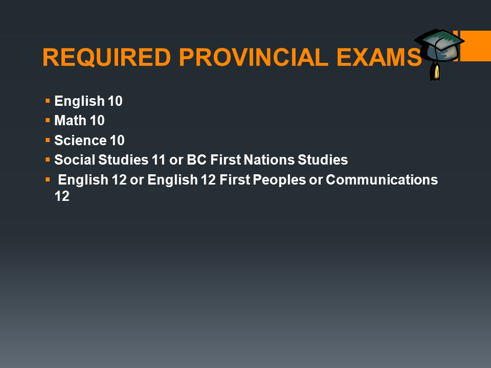bc ss 11 provincial exam essay questions Ss11 ss 11 human geography 1 ss 11 work to christmas break 2015 chapter 17 to end of chapter 2015 human geography 2 (2015) world population dvd questions.