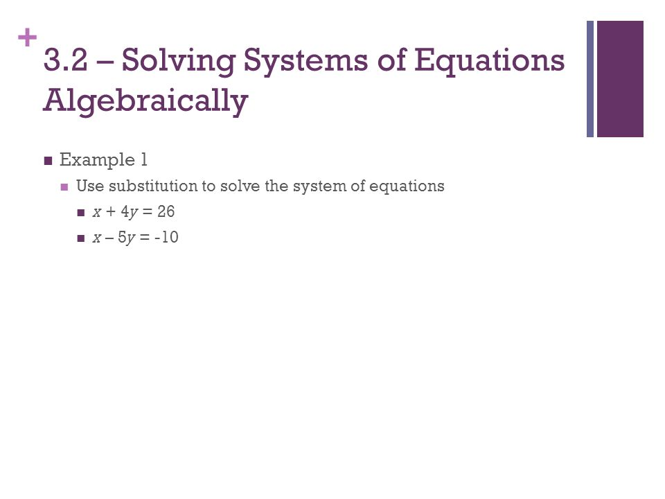 System Of Equations Algebraically Talkchannels – Solving Systems of Equations Algebraically Worksheet