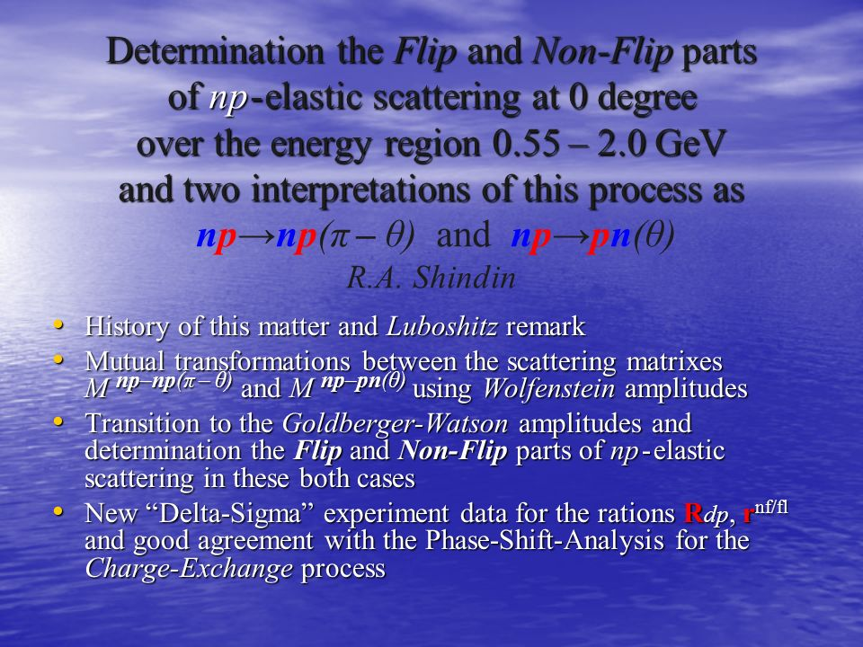 Determination The Flip And Non Flip Parts Of Np Elastic Scattering