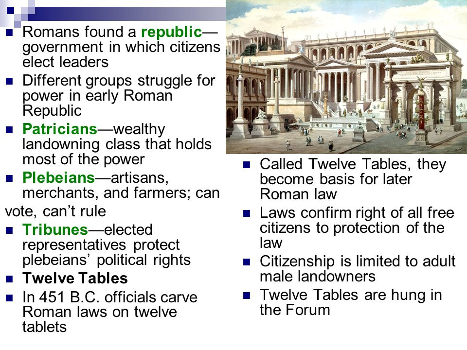 Roman Republic Worksheet (with differentiated version) by MissVhistory