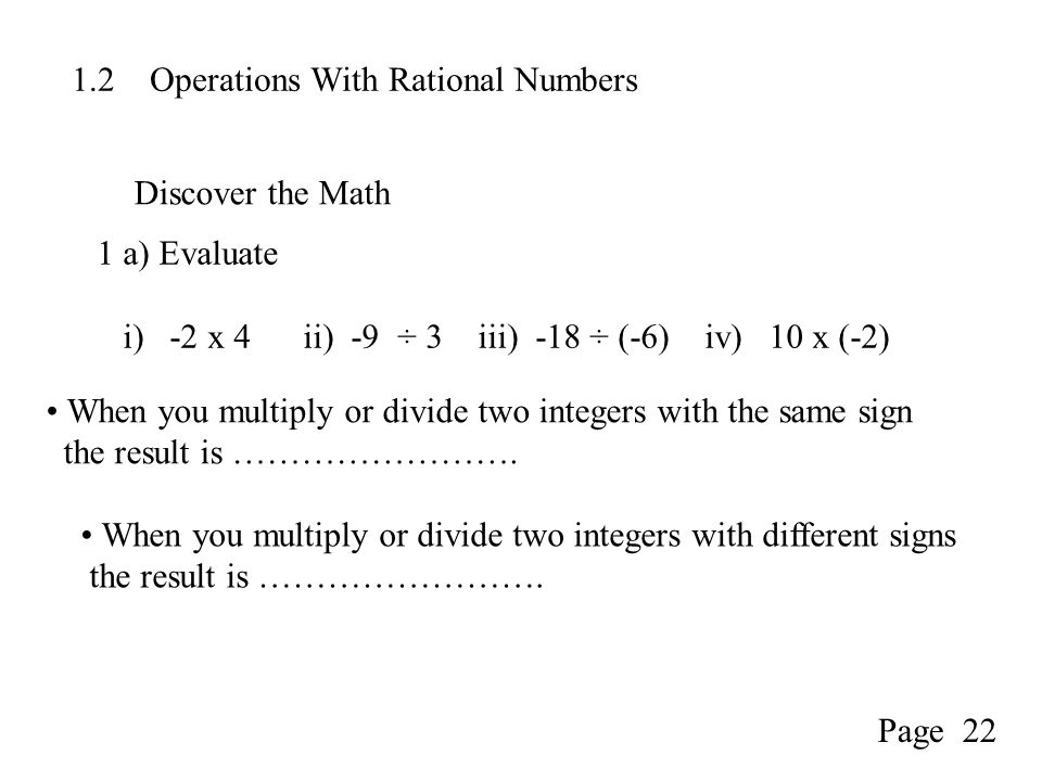 1.2 Operations With Rational Numbers Formulas Page 22 How do you use ...