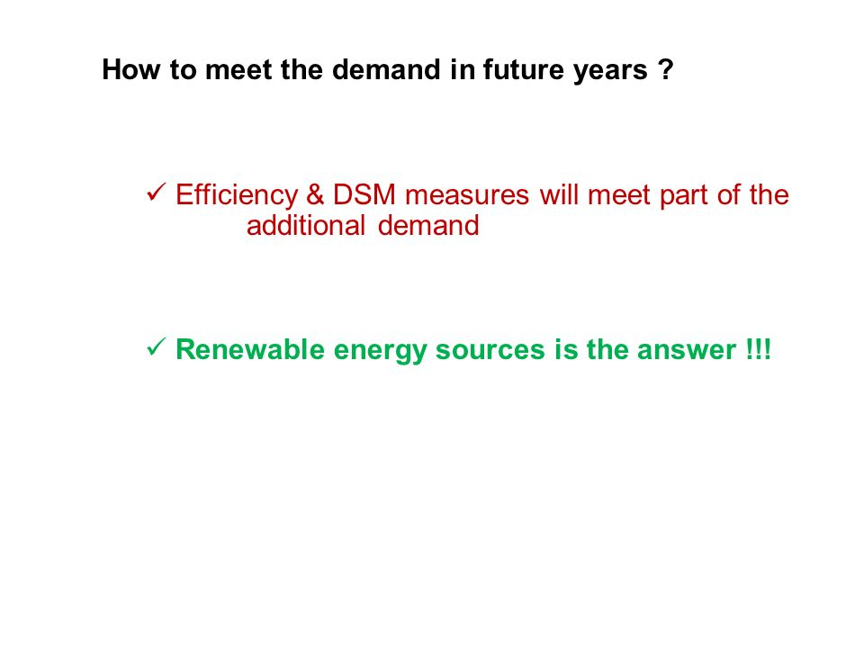 How to meet the demand in future years .