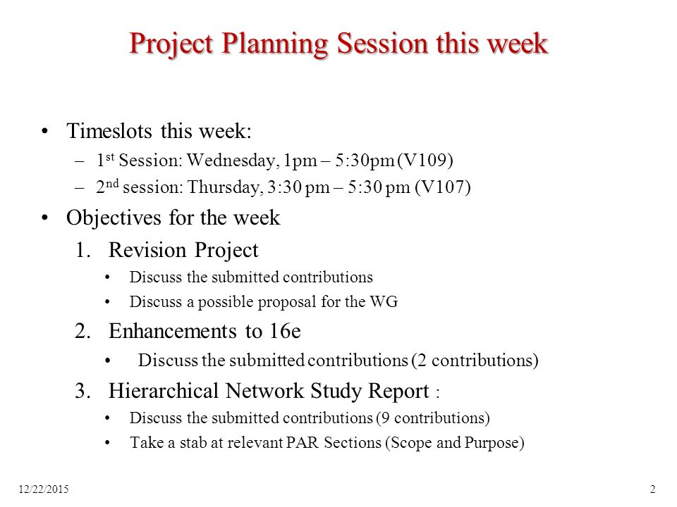 Project Planning Committee Closing Report IEEE Presentation – Committee Report Template