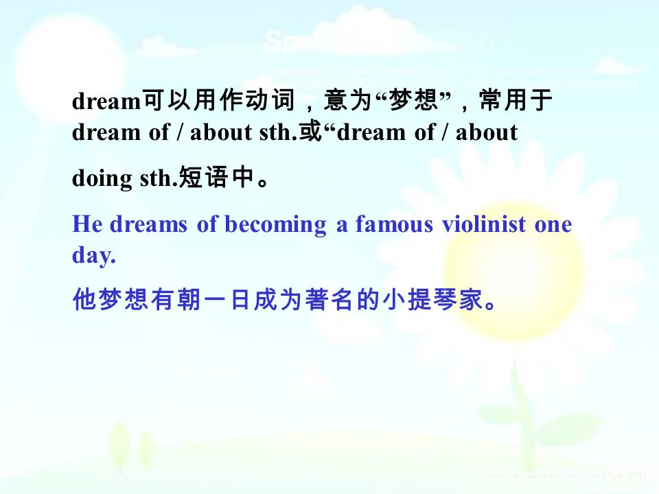 dream 可以用作动词,意为 梦想 ,常用于 dream of / about sth.或 dream of / about doing sth.