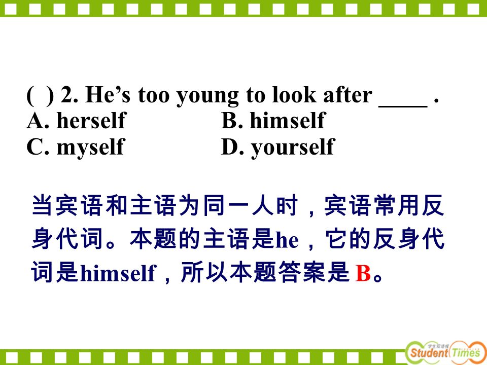 ( ) 2.He's too young to look after ____. A. herself B.
