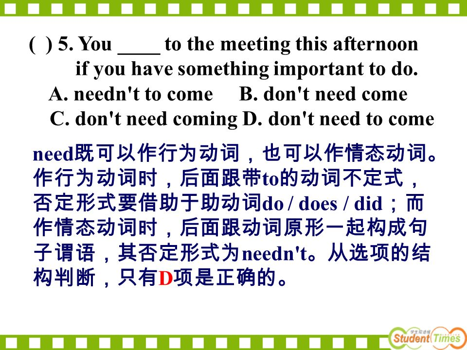 ( ) 5.You ____ to the meeting this afternoon if you have something important to do.