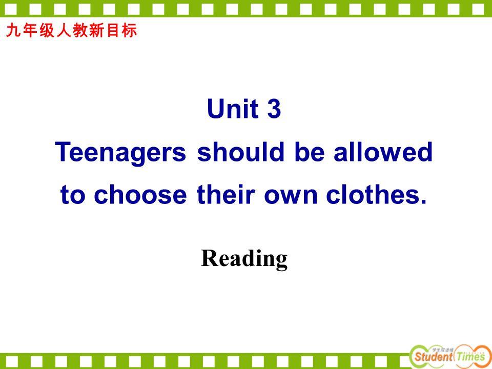 九年级人教新目标 Unit 3 Teenagers should be allowed to choose their own clothes.