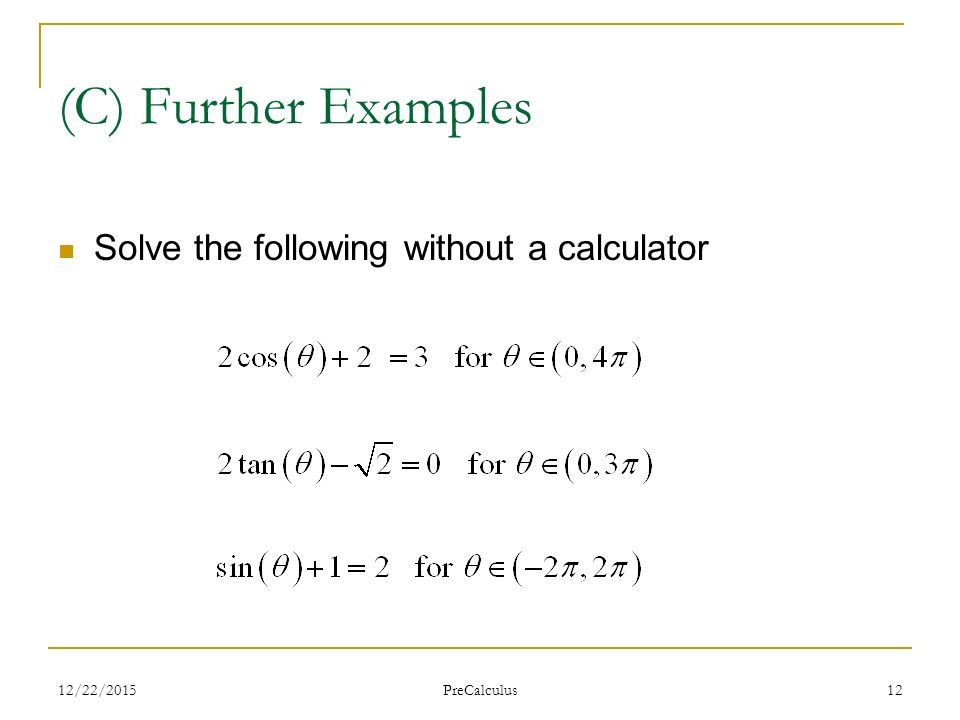 PreCalculus - Algebra Fundamental Review (7 of 80) Factoring ...