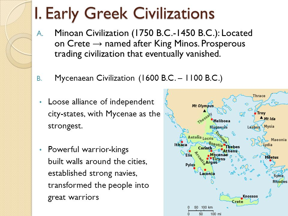 an analysis of the impact of greek civilization on the first european civilization The mediterranean sea: cradle of civilization many philosophers had a notable impact on the the european union and the european council the first.