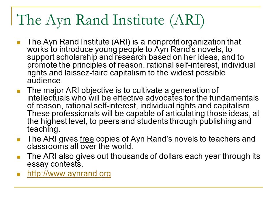 anthem by ayn rand essay contest Ayn rand anthem essay contest offers you a chance to pay for college and school expenses see if you qualify and find more with cappex.
