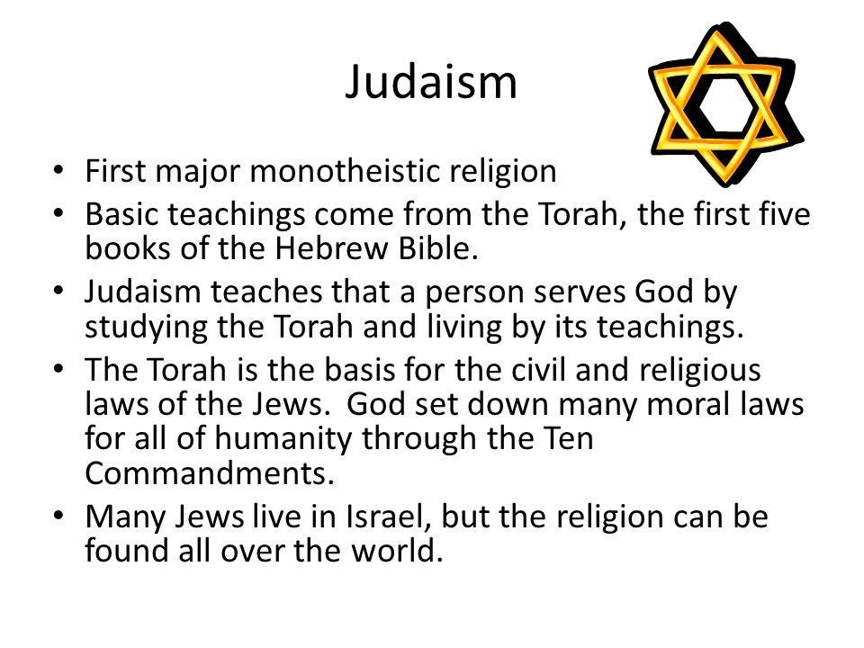 judaism religion and practices essay Here is your essay on religion, it's meaning, nature, role and other details religion is an almost universal institution in human society it is found in all societies, past and present.
