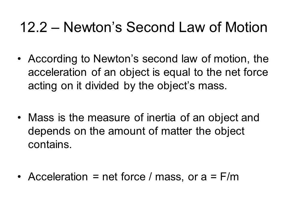 mass and net force essay A frictionless inclined plane of length 20 m has a maximum vertical height of 5 m if an object of mass 2 kg is let f be the net force necessary to give the earth.
