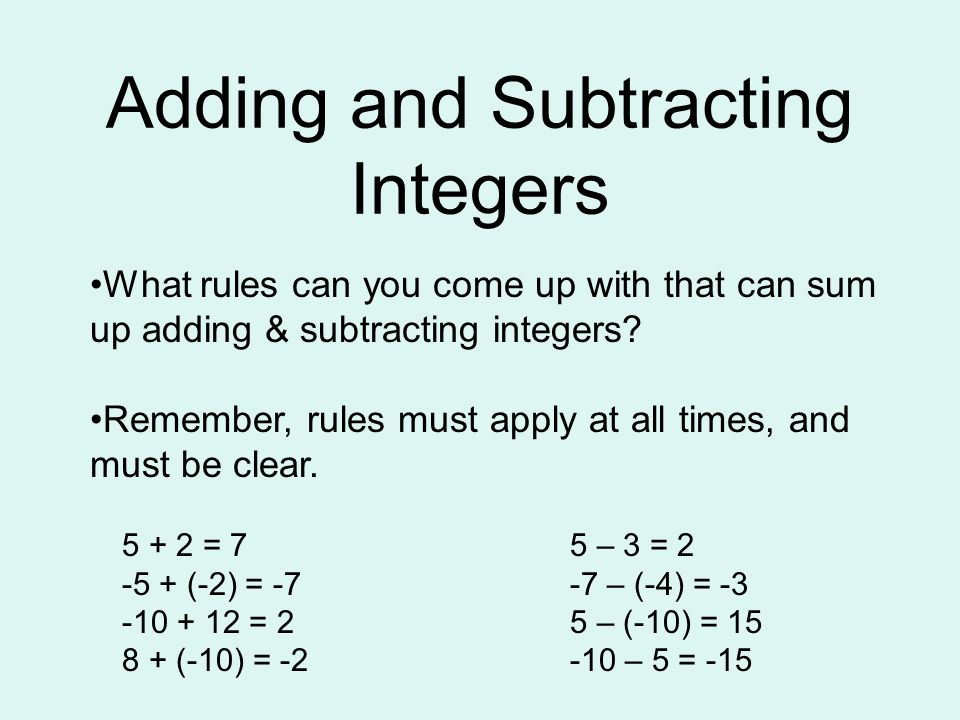 Worksheets Adding Integers Rules adding and subtracting integers what rules can you come up with that sum adding