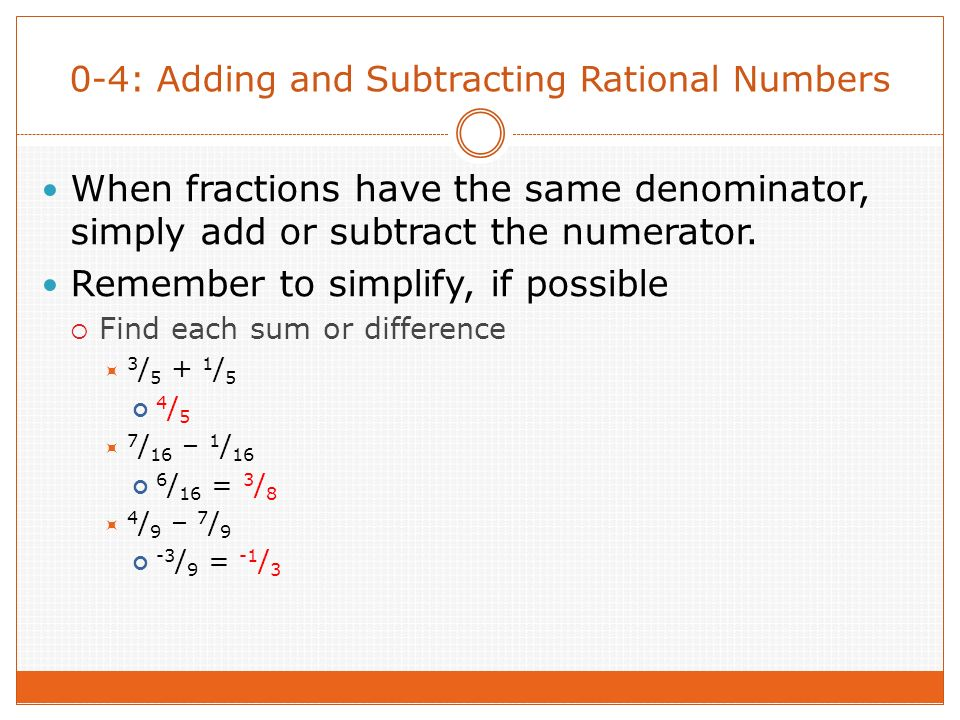 math worksheet : subtracting rational numbers worksheet lesson 1 4  adding and  : Adding Subtracting Rational Numbers Worksheet