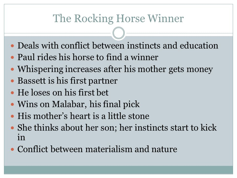 a character analysis of pauls mother in the rocking horse winner