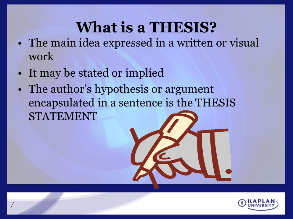 Difference between thesis and dissertation paper received